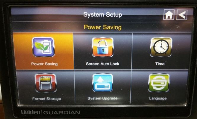 inside system setup